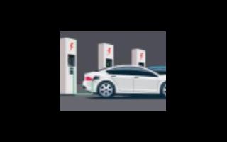 充电桩怎么收费_充电桩充电多长时间
