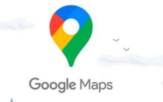 谷歌已经发布了地图更新,为租用自行车的人带来了新闻