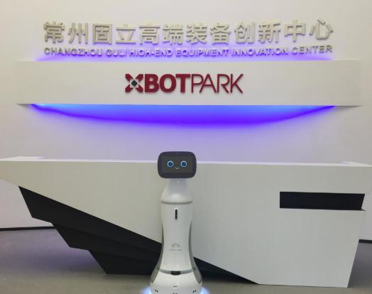 贝叶斯智能打造智慧展厅,打开智能服务机器人新局面