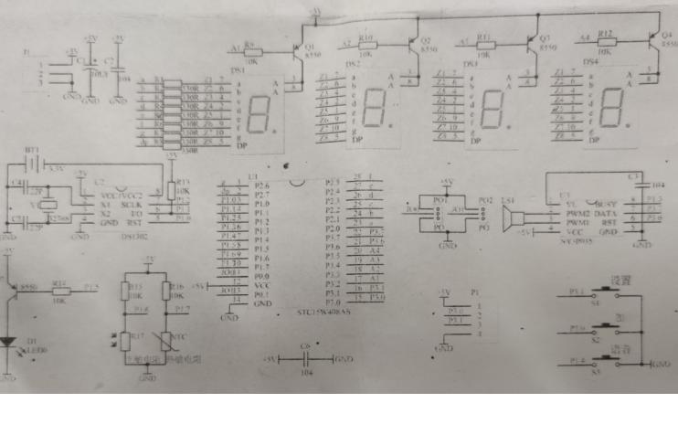 語音時鐘項目設計的申報書