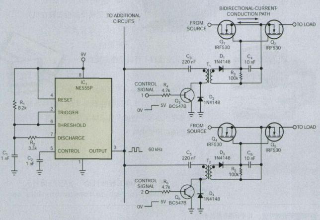 采用两只MOSFET进行串联替代普通继电器实现应用