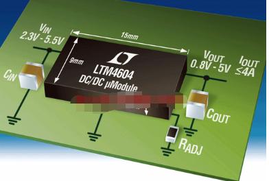 凌力尔特微型模块稳压器为FPGA器件提升性能