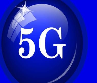 广电的10G、I-PON与5G移动通信的差异化