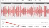 闪电音频剪辑软件如何消除音频中的人声相关的信息