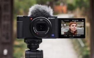 索尼发布了一款针对视频博客和内容创作者的全新相机