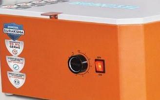 Borosil推出了一種名為「 Suraksha」的UV-C消毒設備