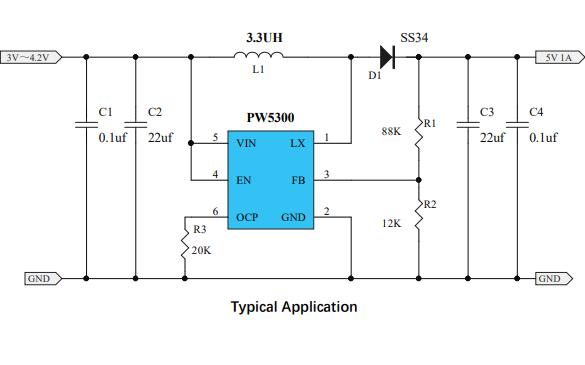 PW5300锂电池升压芯片的数据手册免费下载