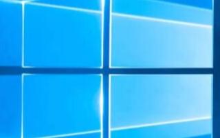 如何從Windows 10刪除密碼