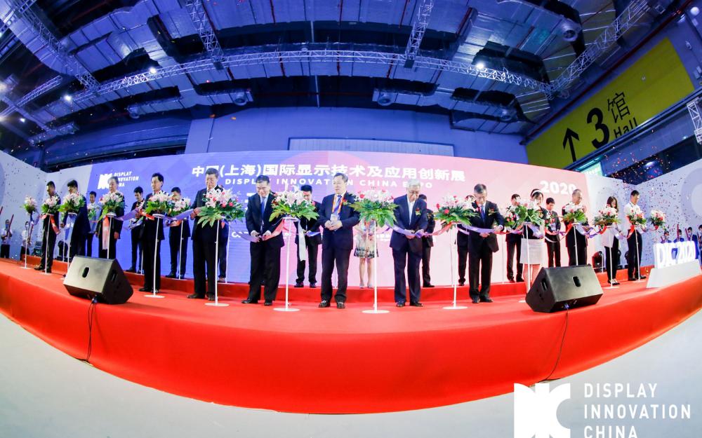 DIC EXPO 2020金沙棋牌官网(上海)国际显示技术及应用创新展金色棒影在上海隆重举行!