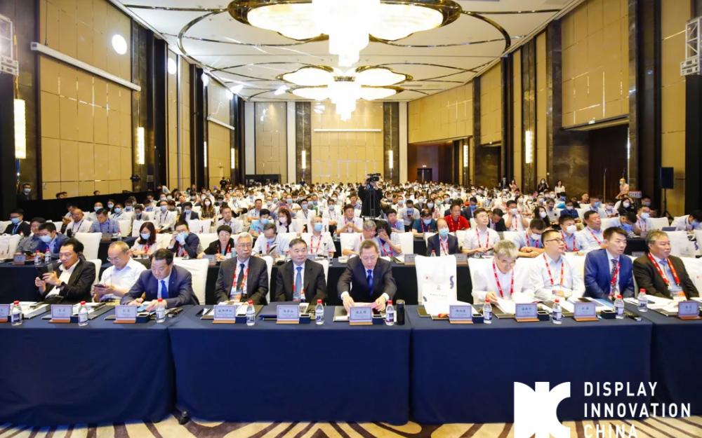 DIC Forum 2020中國(上海)國際顯示...