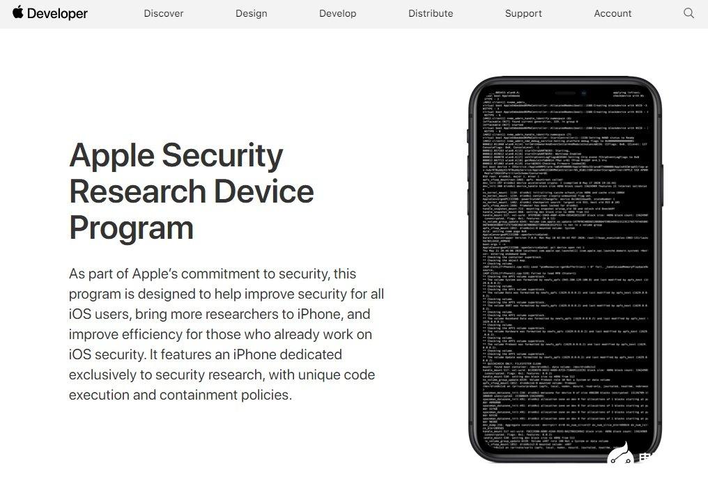 圖截于蘋果開發者官網