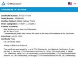 Moto G9 Plus获得德国莱茵TUV认证