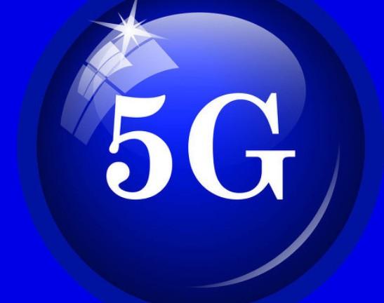 5G標準在R16中支持移動廣播