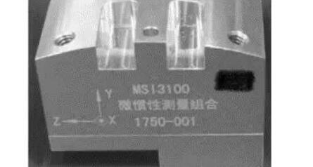 MEMS慣性測量組合失效解析