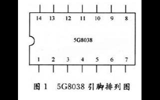 运算放大器5G8038的管脚功能和应用电路设计