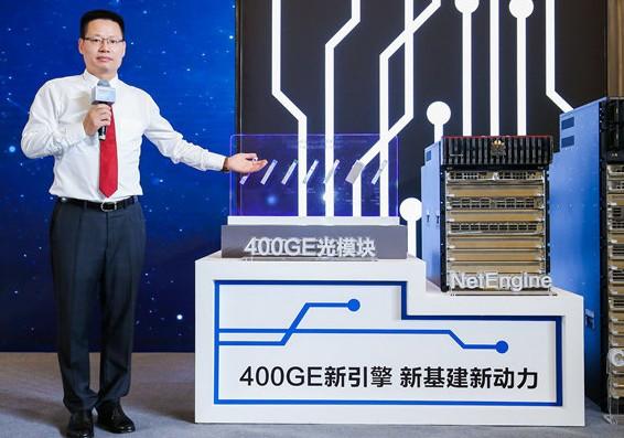 數據中心網絡加速5G邁向新時代