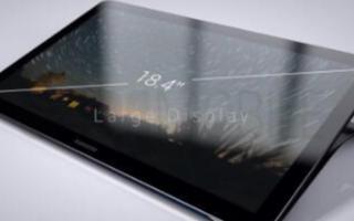 三星正在为需要更大屏幕的人们准备一款非常大的平板电脑