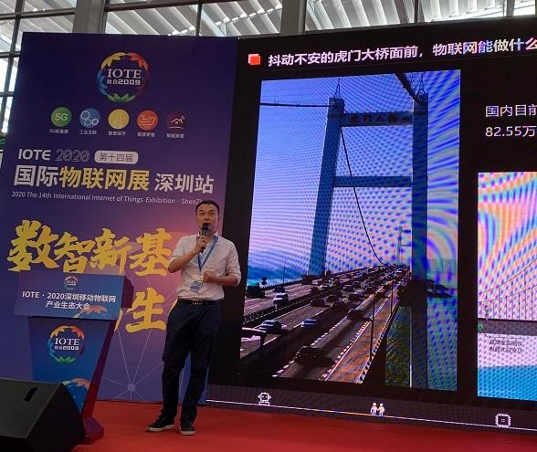 新基建推动存量2G/3G物联网业务向NB-IoT...