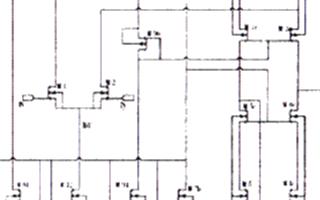采用TSMC0.18混合信号双阱CMOS工艺实现...