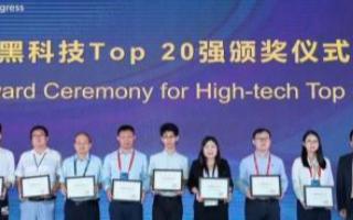 阿里云創新中心津南基地在疫情期間引進的一家北京優質企業