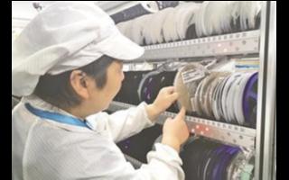 余杭南苑街道力推企业工厂物联网改造提质增效