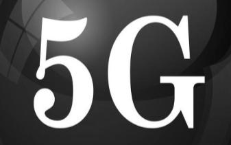 工業互聯網與5G、區塊鏈融合發展已成為行業探索的方向