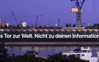 苹果公司最新的隐私权广告活动已在德国出现