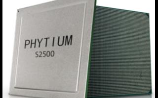新基建推动国产CPU从跟跑到并跑,飞腾重磅发布腾...