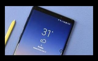 三星在其Galaxy Note 9上推出10月份...