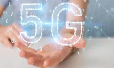 如何做到精確地確定5G技術使用的頻率?