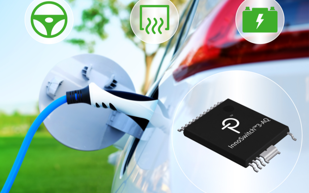 PI汽车IC家族扩容,新IC适合电动汽车应用