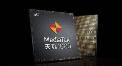 联发科发布最新5G芯片 天玑720 华为已使用