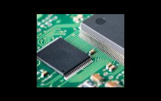 多层线路板和单层线路板的区分_多层线路板怎么避免...