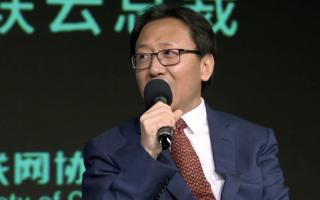 中國聯通梁寶俊:在行業應用中5G扮演著支點性賦能技術的角色