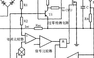 基于平均电流控制型boost架构实现新型空调PFC的应用电路设计