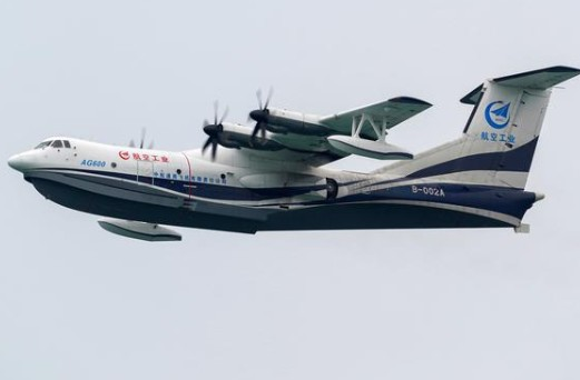 """AG600飞机具有""""水陆两栖、一机多型""""多用途特殊性"""