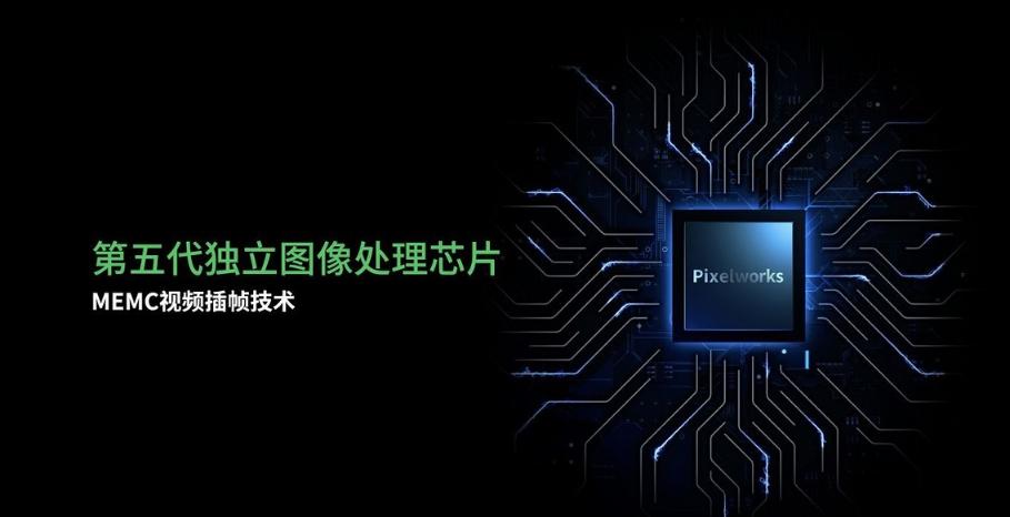 Pixelworks为腾讯黑鲨游戏手机3S集成第五代视觉处理器和软件