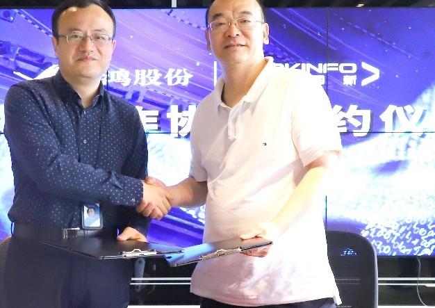 大唐高鸿共同致力于推进车联网及自动驾驶产业的融合...