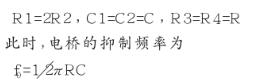 采用X9C103型數控電位器和CBB電容器改進調...