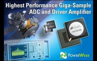 模拟/数字转换器ADC10D1000和全差分放大器LMH6554的性能与应用