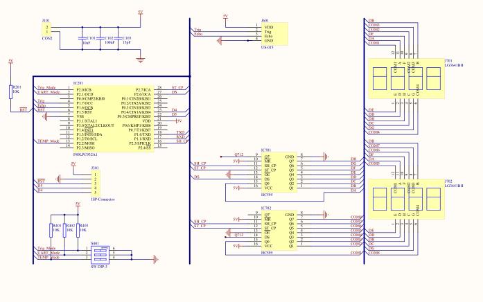 US015超声波测距资料及源代码免费下载
