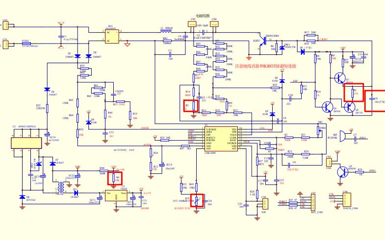 美的电磁炉TM-S1-09B主板电路原理图免费下载