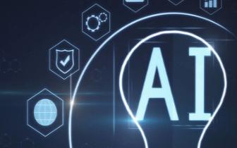 浅谈中国在人工智能领域的发展优势