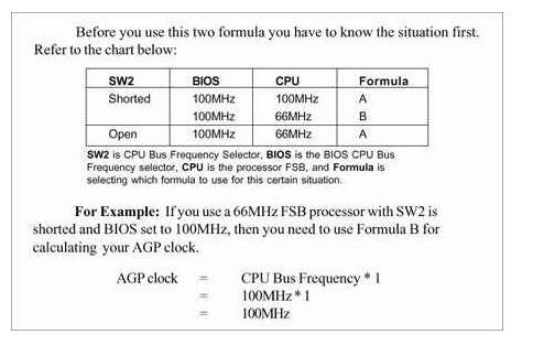 如何提升AGP总线速度