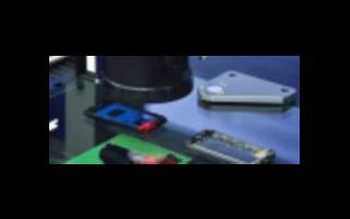 颜色传感器的原理及分类