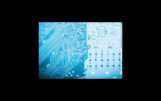 集成电路和芯片有什么区别