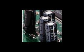 怎么进行交流稳压电源的EMC设计