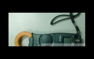 鉗形表測電動機運行電流的方法