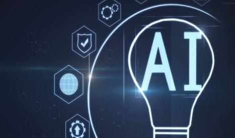 什么是AIoT?它有什么优势?