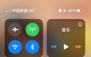 荣耀V30 Pro和iPhone信号对比 信号才是王道